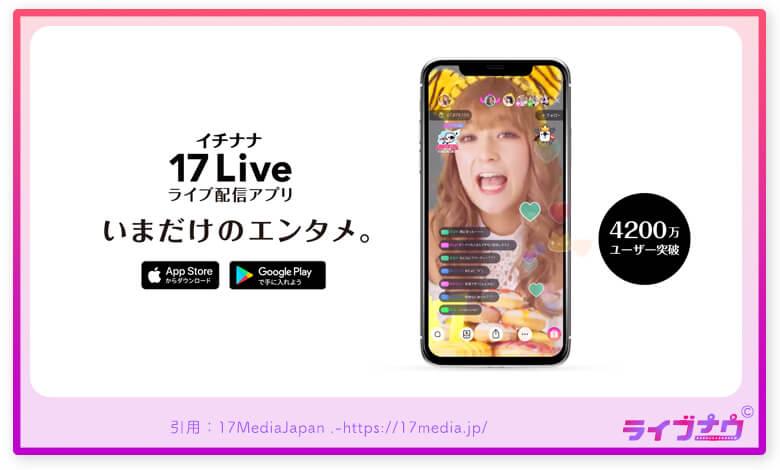 17メディアジャパン投げ銭