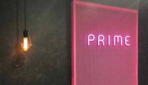 株式会社PRIME(プライム)の事務所ってどう?概要や評判を業界人が徹底解説