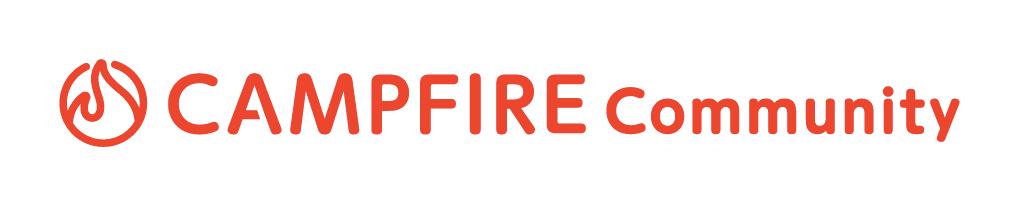 パトロンサイト おすすめ campfireコミュニティ